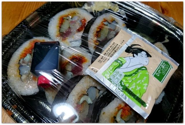 青森県 弘前市 常寿し 寿司屋 特製太巻き グルメ ランチ