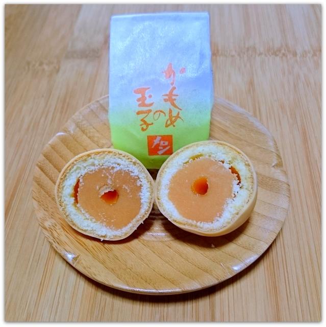 岩手銘菓 さいとう製菓株式会社 かもめの玉子 メロン ミニ お菓子 お土産 スィーツ 写真