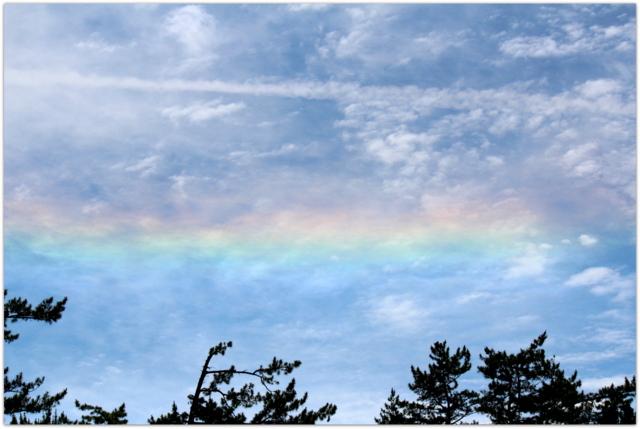 青森県 弘前市 環水平アーク 虹 空 写真 今日の弘前市