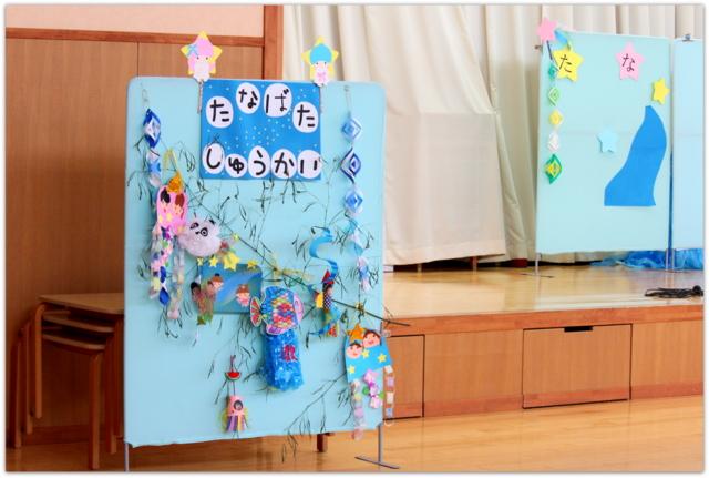 青森県 弘前市 保育所 保育園 幼稚園 イベント 行事 出張 写真 撮影 カメラマン インターネット写真販売 七夕祭り 写真