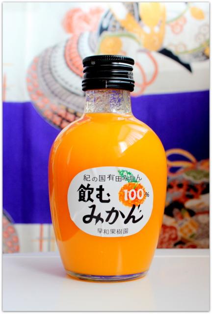飲むみかん みかんジュース ジュース グルメ 紀の国 有田みかん うんしゅうみかん 温州みかん
