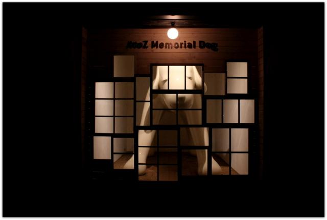 A to Z Memorial Dog 青森県 弘前市 吉野町 煉瓦倉庫 写真