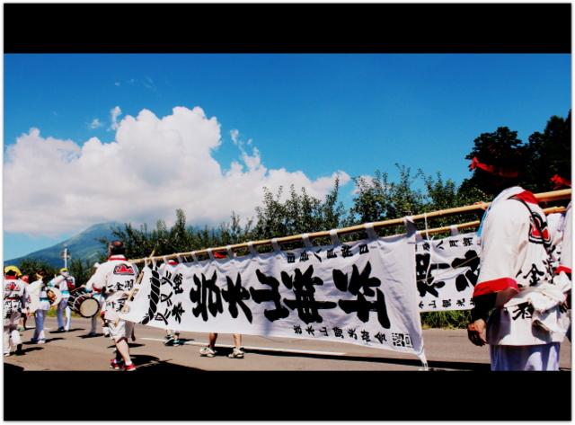 青森県 弘前市 小学校 親子レクリエーション お山参詣 撮影 ビデオ カメラマン ムービー 動画 DVD 記録 編集 写真