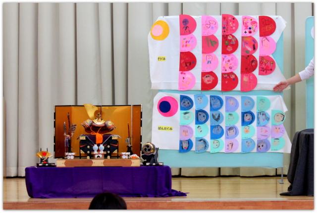 青森県 弘前市 保育園 保育所 幼稚園 スナップ写真 出張カメラマン イベント 行事 子どもの日 インターネット写真販売