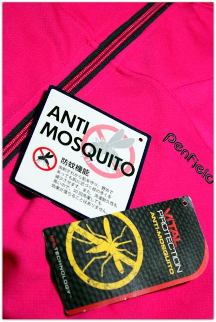 パーカー 防蚊機能 吸汗速乾 UVケア 抗菌防臭