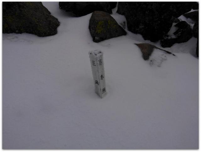 青森県 弘前市 岩木山 登山 スノートレッキング