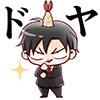 stamp_aichi.jpg