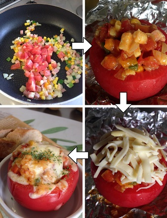 トマトカップ4