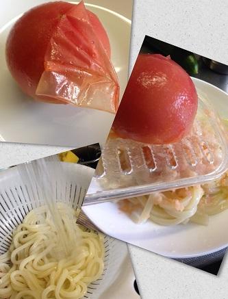 トマト麺3 - コピー