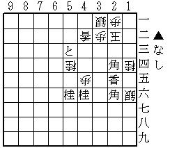 中出慶一_パラ199009