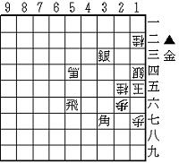 若島正_6手26歩
