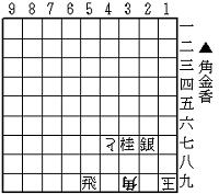 山本昭一_2手目39角