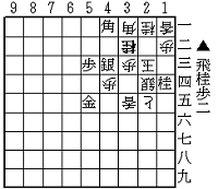 岡田敏_8手目32桂合