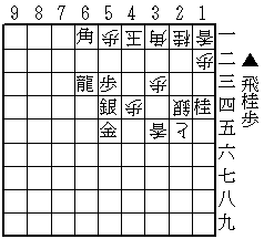 岡田敏_風ぐるま195509