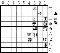 加藤徹_6手目14角合