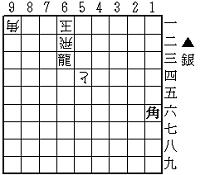 鳥越九郎_7手目16角