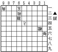 鳥越九郎_8手目25桂合