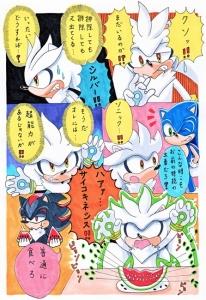 comic20160713.jpg