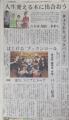 160915琉球新報 ブックンロール