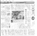 空想書店1604 小橋めぐみ