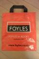 ビニール Foyles