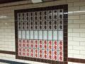 1603 ホームズ 駅1