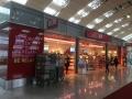 1604 空港書店 パリ1