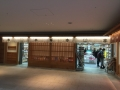 1604 空港書店 羽田2
