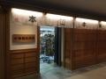 1604 空港書店 羽田1