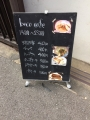 160430 beco cafe 看板2