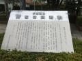 160619 阿佐ヶ谷図書館2