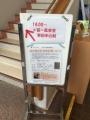 160911 三鷹図書館講演会