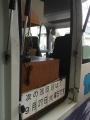 160911 三鷹図書館 運転席横