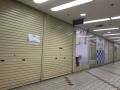 160917清風堂書店 コミック