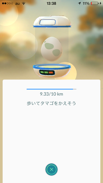 2016080502.png