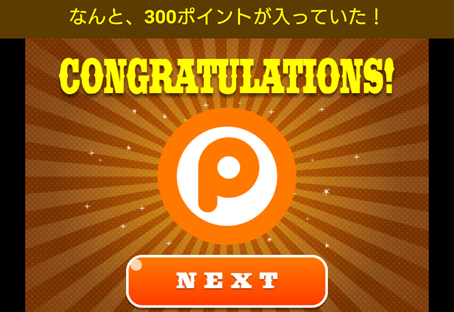 2016 1003 1