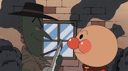 アンパンマンとブラックニガウリマン