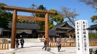 籠(この)神社
