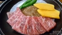 桜の郷荘川(レストラン1)