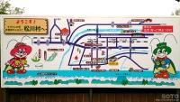 安曇野松川(地図2)