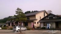 倶利伽羅源平の郷(1)