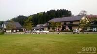 倶利伽羅源平の郷(2)