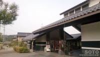 倶利伽羅源平の郷(3)