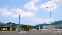 阿武町(1)
