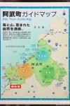 阿武町(ガイドマップ1)