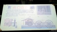 一乗谷あさくら水の駅(4)