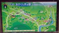 一乗谷あさくら水の駅(7)