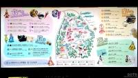 丹後王国「食のみやこ」(マップ)