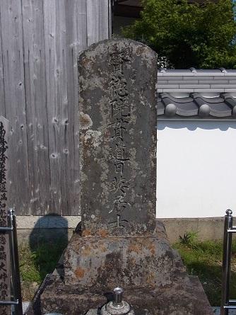 小島省斎墓