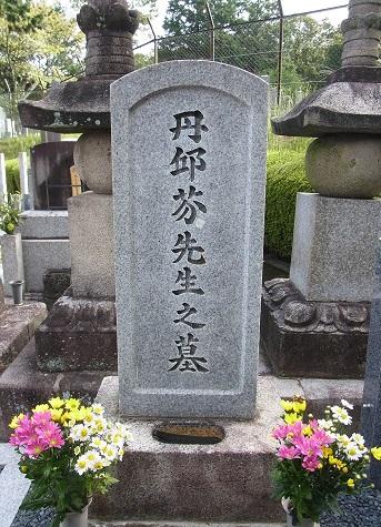芥川丹邱 (1)
